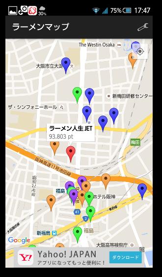 ラーメンマップ03