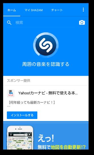 Shazam03