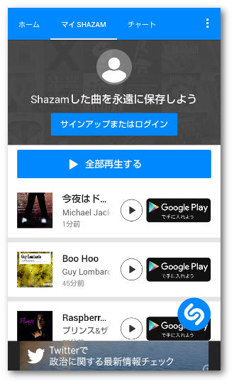 Shazam08