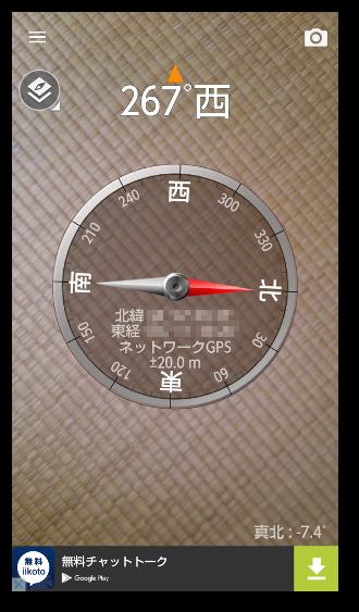 Smart Compass03
