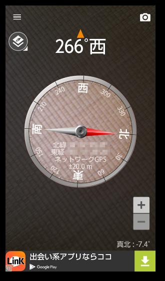 Smart Compass05