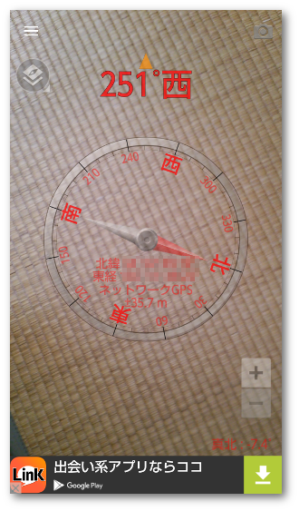 Smart Compass06