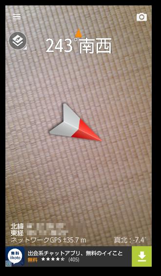 Smart Compass07