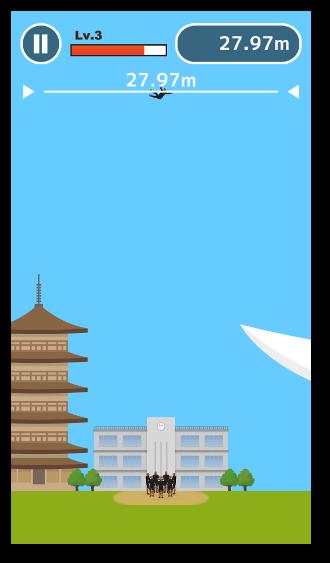 熱血高校!胴上げ部04-4