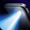 「超高輝度LED懐中電灯」はシンプルでオススメな無料アプリ!