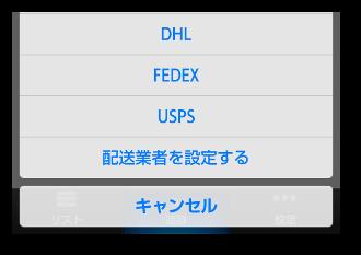 MY宅配便03-2