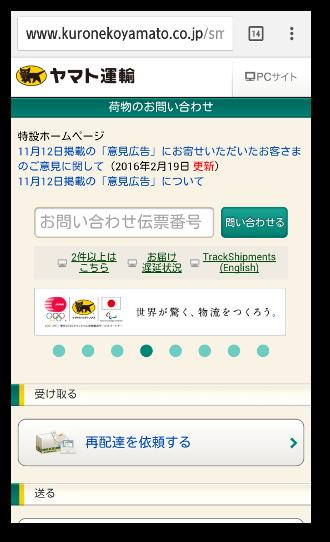 MY宅配便07-2