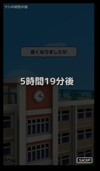 俺の校長3D07