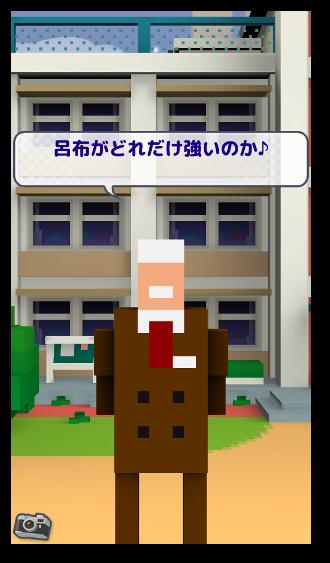 俺の校長3D11