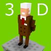 【俺の校長3D】爆笑!校長先生のお話ゲーム!素晴らしいあほゲーム
