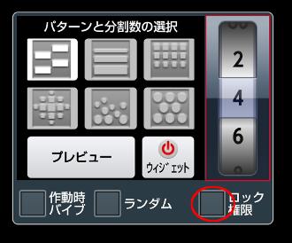 スクリーンオフFX03-2