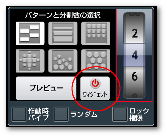 スクリーンオフFX03