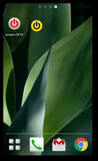 スクリーンオフFX06