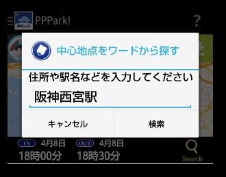 PPPark!02-1