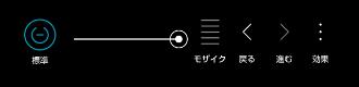 Point Blur08-1