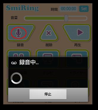 SmiRing05