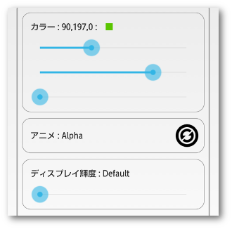 ブルーライトプロテクト02-1b