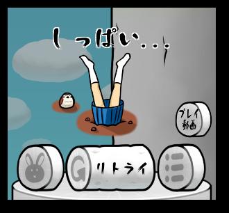 大根にしがみつく女子高生05