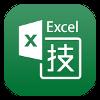 【仕事で役立つエクセルの技3】無料のエクセルの使い方アプリ!