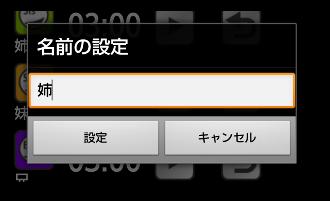 ファミリーカップ麺タイマー02-1