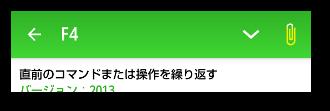解説Excelショートカットキー03-2