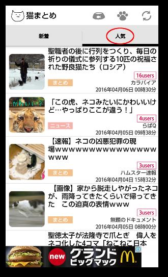 猫まとめ03
