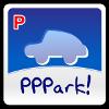 目的地周辺の最安値駐車場検索アプリ【PPPark! 】使い方解説