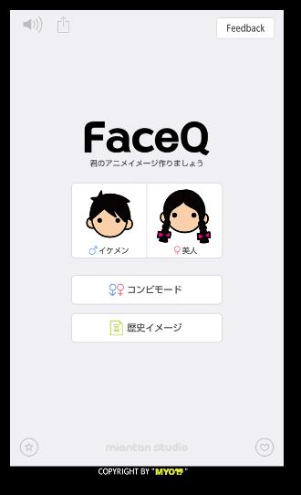 FaceQ02