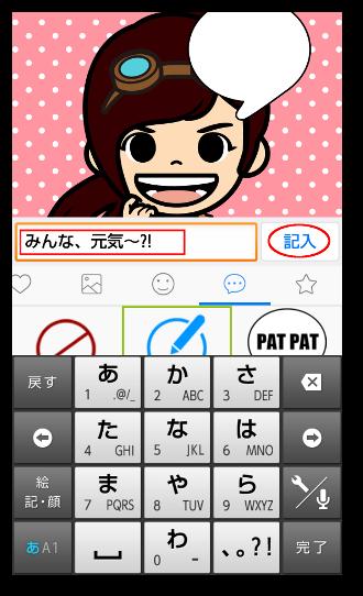 FaceQ05-2