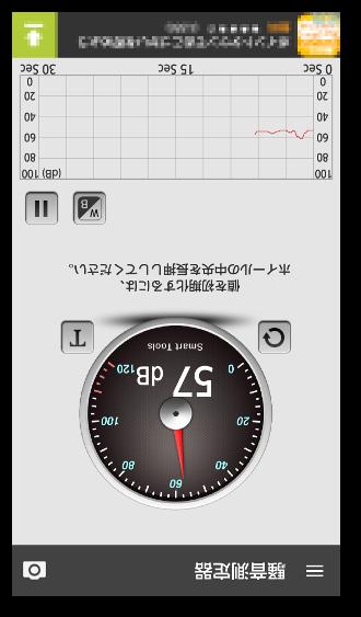 Sound Meter02-10