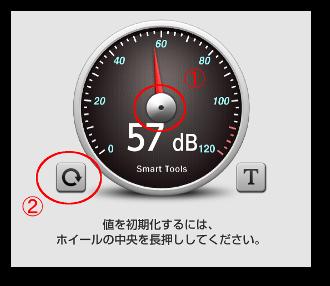 Sound Meter02-2