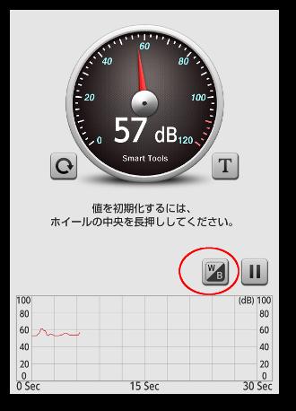 Sound Meter02-4