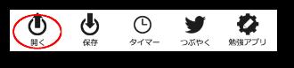 勉強集中の音04-10
