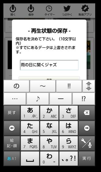 勉強集中の音04-1