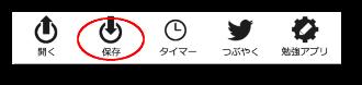 勉強集中の音04