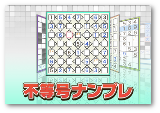 懸賞パズルパクロス2-03-2