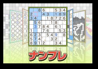 懸賞パズルパクロス2-03-4