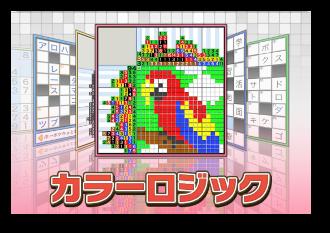 懸賞パズルパクロス2-03-7