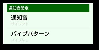 プロ野球速報Widget05-4