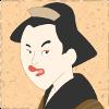 【浮世絵風似顔絵メーカー】江戸風アバター作成の無料アプリ!使い方