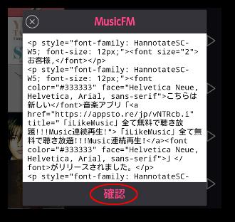 Music FM01-1