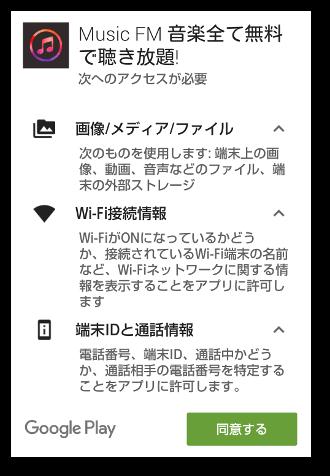 Music FM01