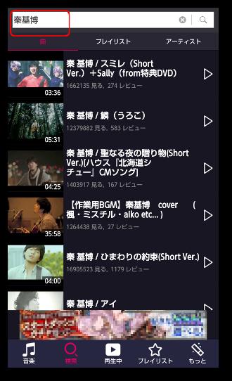 Music FM03-3d
