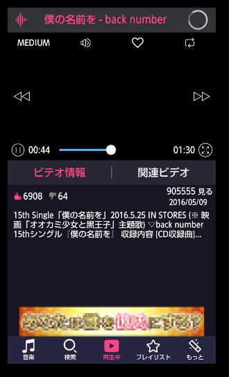 Music FM03-4