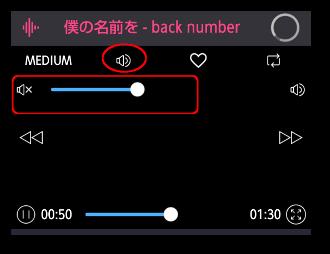 Music FM03-5