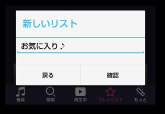 Music FM04-2