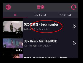 Music FM06-1