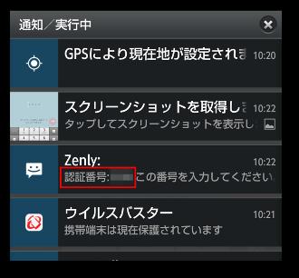 Zenlly02-3