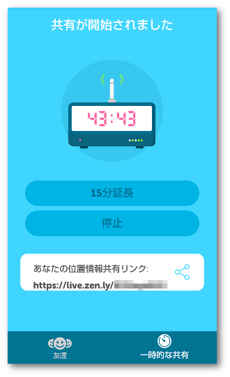 Zenlly04-3