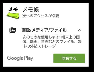 メモ帳01